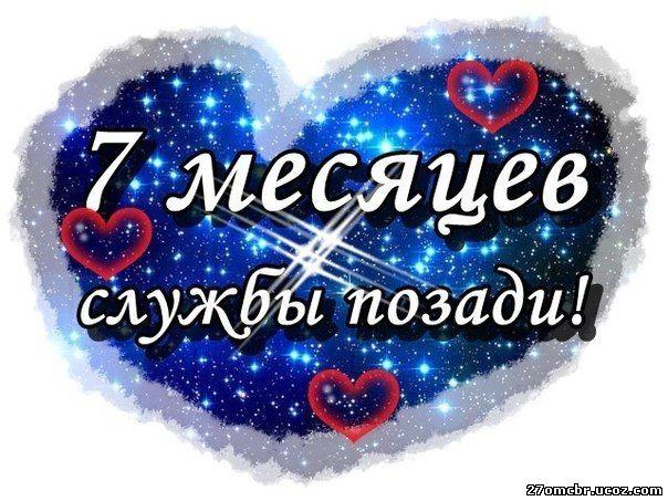 http://27omcbr.ucoz.com/_fr/0/2871959.jpg